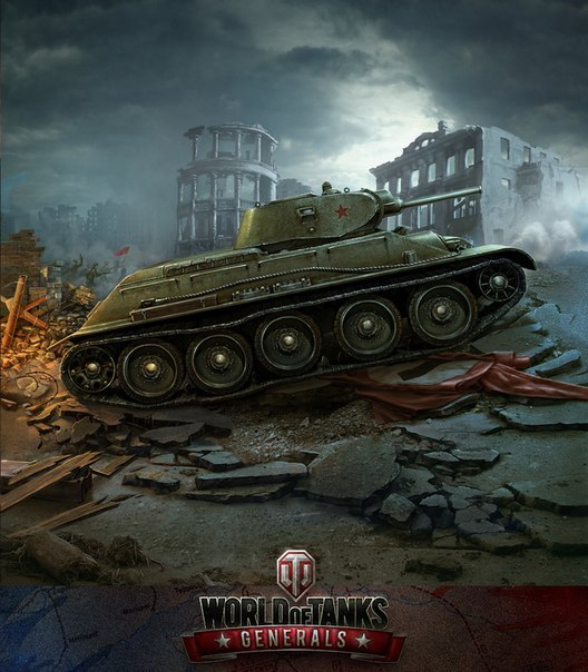 Изображение World of Tanks Generals