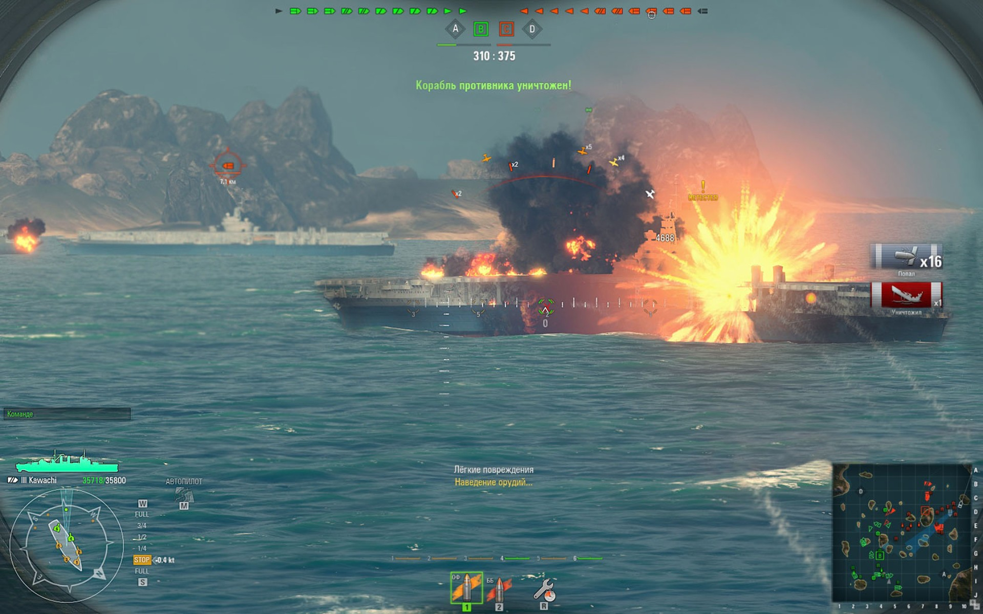 Изображение World of Warships